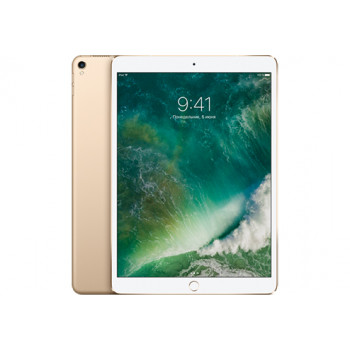 "Apple iPad Pro 9,7"" 256gb Wi-Fi + Cellular Gold"
